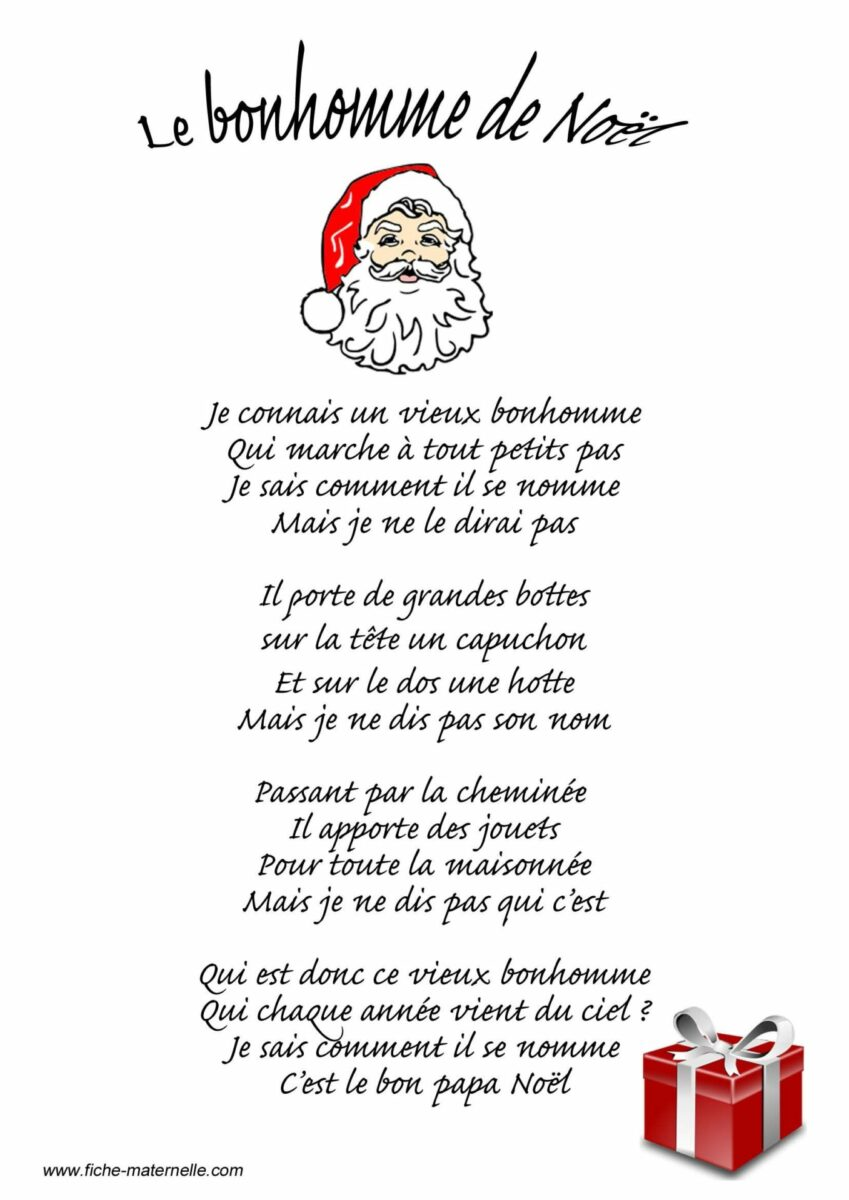 Poème de Noël 2020 n°1